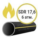 Труба ПЭ 100 газ SDR 17,6